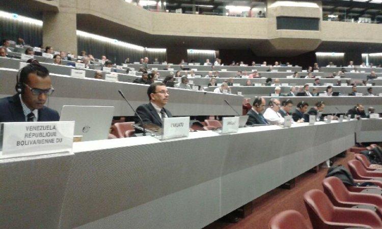 Decimoséptima reunión del Congreso Meteorológico Mundial